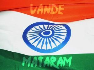 Vande Mataram-A Miraculous India