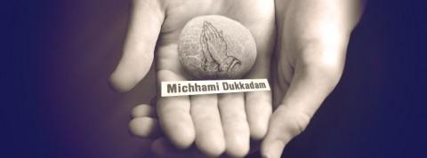 Michhami-Dukkadam