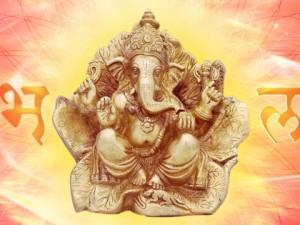 Ganpatti Bappa Morya