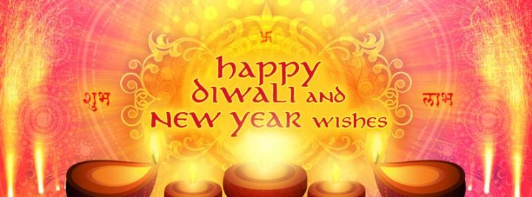Happy diwali a prosperous new year svas sri vallabh aadhyatmic happy new year 2013 m4hsunfo